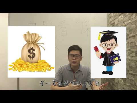 mp4 Insurance Agent Malaysia Income, download Insurance Agent Malaysia Income video klip Insurance Agent Malaysia Income