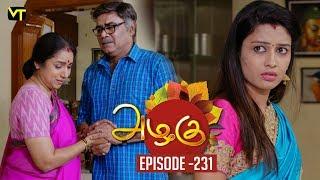 Azhagu - Tamil Serial | அழகு | Episode 231 | Sun TV Serials | 22 Aug  2018 | Revathy | Vision Time