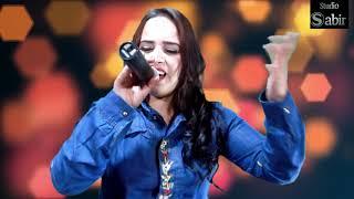 تحميل اغاني جديد سومية مع المجموعة - Soumia l'artiste MP3