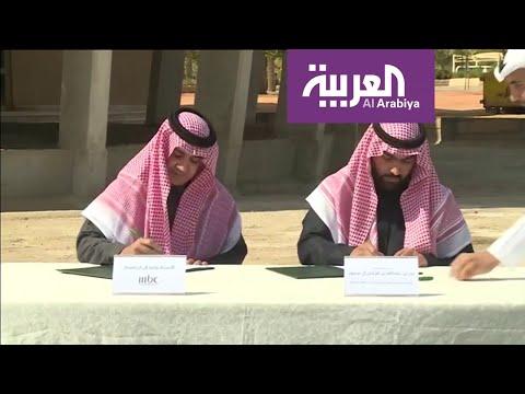 العرب اليوم - شاهد: السعودية تنشئ أول مدينة إعلامية وتبدأ استقطاب شراكات عالمية لها