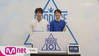 PRODUCE 101 Season2 [101스페셜] 히든박스 미션ㅣ배진영(C9) Vs 주학년(크래커) 161212 EP.0