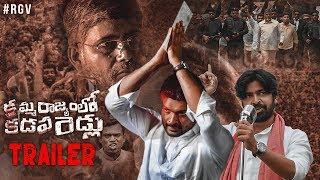 Amma Rajyam Lo Kadapa Biddalu Trailer