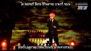 [MNB] Super Junior - 나란 사람 (Your Eyes) (Live) [THAI SUB]