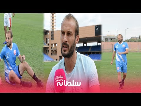 العرب اليوم - كريم الهاني يؤكد أن الكوكب المراكشي يحاول تفادي كابوس النزول