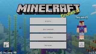 ПОДРОБНЫЙ ОБЗОР НОВОГО Minecraft Pocket Edition 1.5.3 | КОНЕЦ 4D СКИНАМ | СКАЧАТЬ БЕСПЛАТНО!