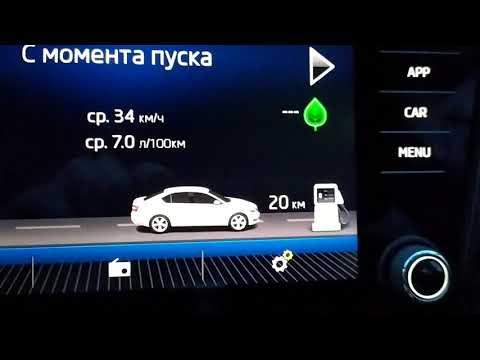 Шкода Октавия А7!  Яндекс Такси. В понедельник неплохо! Внуково.