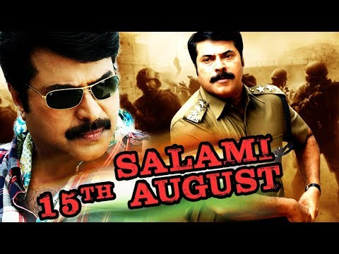 Watch Salaami 15th August Film