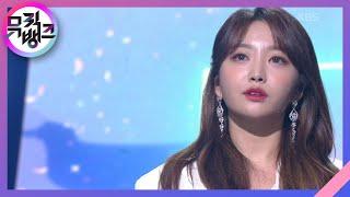 너의 목소리(I Miss U) - 펀치(Punch) [뮤직뱅크/Music Bank] 20201030
