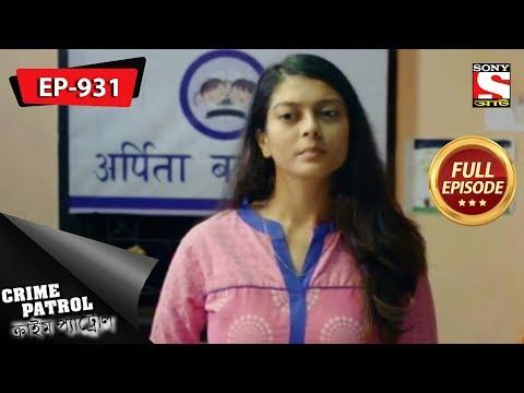 Crime Patrol - ক্রাইম প্যাট্রোল - Bengali