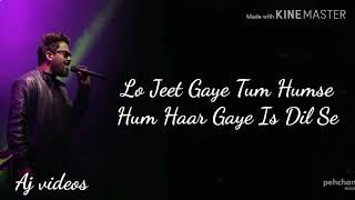 Dholna – Lyrics - Rahul Jain [Unplugged Cover] - YouTube