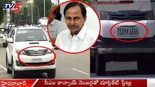 7 Cars Roaming With Fake KCR Convoy Number Plate | TV5 News
