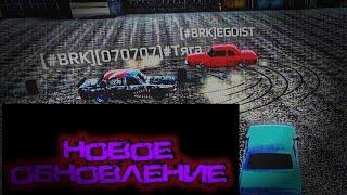 Новое обновления в Russia rider online / v 1.0.4