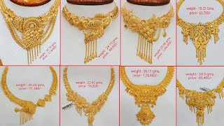 Latest Light Weight Gold Necklace Designs With Weight&Price   Gold Choker Necklace Designs   TF