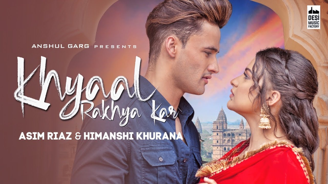 Khaal Rakhya Kar Lyrics | Khaal Rakhya Kar Song Lyrics in hindi, Khaal Rakhya Kar Lyrics in English,Khaal Rakhya Kar Lyrics in Hindi, Khaal Rakhya Kar Lyrics PDF,  Khaal Rakhya Kar Song Download,Khaal Rakhya Kar Song lyrics in Youtube,Khaal Rakhya Kar Song  in Youtube