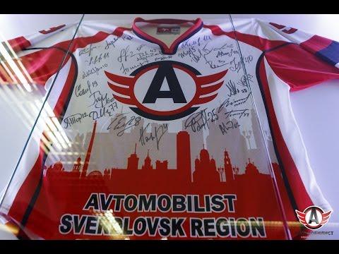 Небольшое видео из музея истории свердловского хоккея