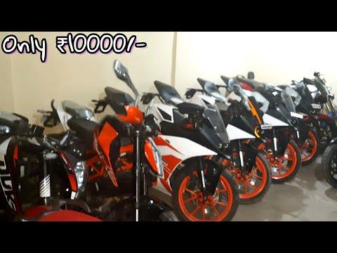 Used Bikes in Cheap Price🔥| Only ₹10000/-| KTM, Tvs, Bajaj, Hero, Yamaha | DELHI | Tushar 51NGH