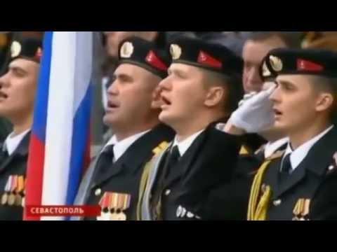 Крым долго ждал тебя, Россия