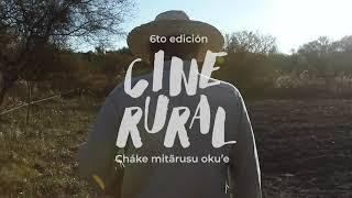 Festival de Cine Rural – 29 de noviembre – Segundo día
