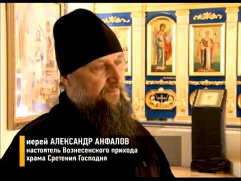Житомир белая церковь расстояние