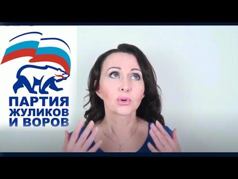 Правда о Битковых - Как Кремль Разорил Неман и Каменногорск