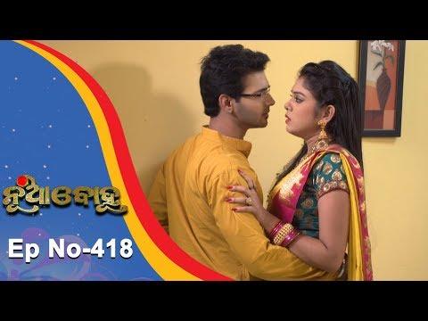 Nua Bohu   Full Ep 418   15th Nov 2018   Odia Serial - TarangTV