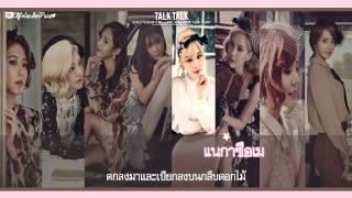 [KARAOKE/THAISUB] GIRLS`GENERATION(SNSD) - Talk Talk [Lion Heart – The 5th Album]