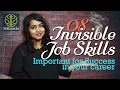 08 Invisible Job skills to get successful in your career – Skillopedia – Improve your confidence