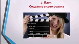 Обзор видео курса Мастерская рисованного видео