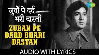 Zuban Pe Dard Bhari Dastan with lyrics | ज़ुबाँ पे