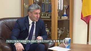 Спорт-на-Дону от 16 марта 2021