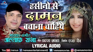 Altaf Raja - Halki Barish | Haseeno Se Daman Bachana Chahiye | Lyrical Audio |Best Romantic Sad Song