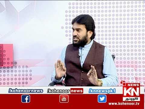 Kohenoor@9 07 May 2020 | Kohenoor News Pakistan