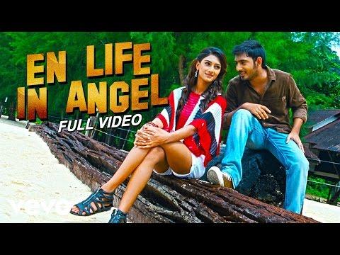 En Life In Angel  Dharan Kumar
