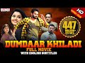 Download Lagu Dumdaar Khiladi New Released Hindi Dubbed Full Movie  Ram Pothineni  Anupama Parameswaran Mp3 Free