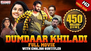 Dumdaar Khiladi New Released Hindi Dubbed Full Movie | Ram Pothineni | Anupama Parameswaran - Download this Video in MP3, M4A, WEBM, MP4, 3GP