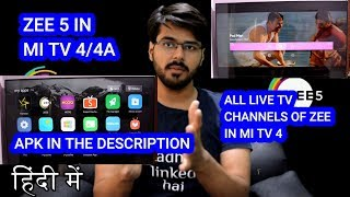 HOW TO USE OR INSTALL ZEE 5 IN MI TV 4 /4A EXCLUSIVE WITH WORKING PROOF TECH INFO # 43
