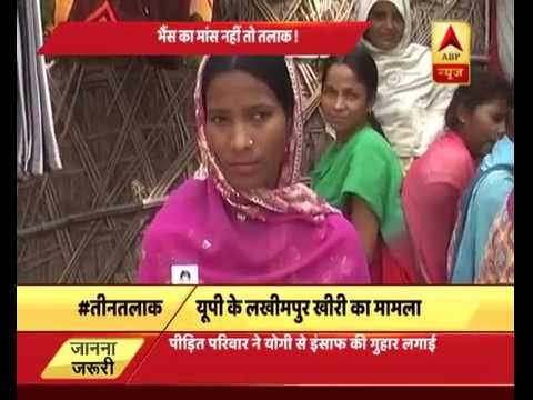 Bridegroom's family cancels marriage after denial of beef in party