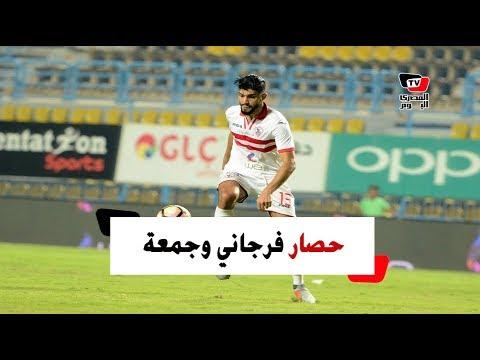 حميد أحمد يرد تحية الجماهير .. وحصار لعبدالله جمعة وفرجاني ساسي