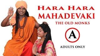 Hara Hara Mahadevaki Review   Thai Kilavi in Review - The Old Monks