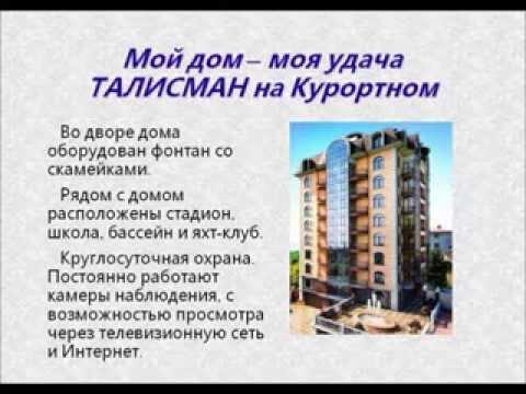 Что говорят астрологи о украине и россии