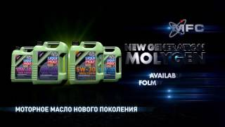 Масло моторное Liqui Moly Molygen New Generation 5W-40, 4л от компании Resurs Parts - видео