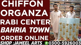 Pakistani Wedding Dresses |  Chiffon\organza Designer Dresses | Latest Summer Dresses 2020