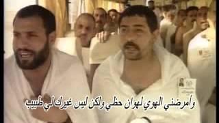 عبدالعزيز محمد داؤود ذو اللطائف لا يغيب