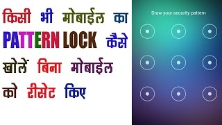 Oppo A57 CPH1701 Pattern Lock Remove Without Box Miracle Crack |Oppo