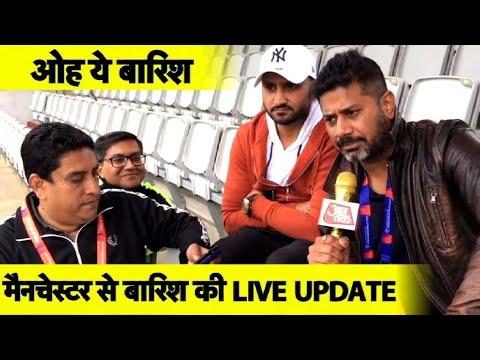BREAKING: HUGE THREAT To IND VS PAK Match   Vikrant Gupta & Harbhajan Singh   #CWC2019