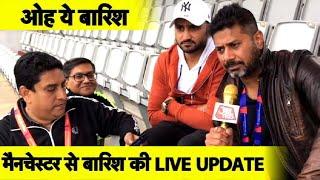 BREAKING: HUGE THREAT To IND VS PAK Match | Vikrant Gupta & Harbhajan Singh | #CWC2019