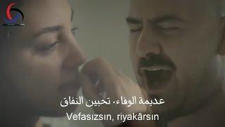 اغنية تركية رائعة للأسطورة تويغار اشيكلي - مثل الحياة مترجمة للعربية Toygar Işıklı - Hayat gibi
