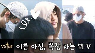 방탄소년단(BTS), 졸린 눈 비비며 윙스투어 출국 (WINGS TOUR IN BANGKOK)