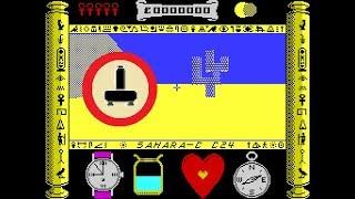 Первые шутеры от первого лица на ZX Spectrum?