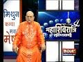 महाशिवरात्रि पर भगवान शिव की आराधना के लिए क्या है सटीक मंत्र एवं पूजा विधि - Video
